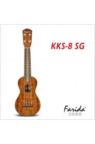 KKS-8 SG