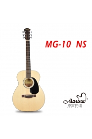 MG-10 NS