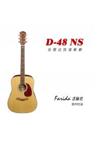 D-48 NS